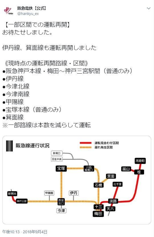 f:id:kuruppo:20180904231721j:plain