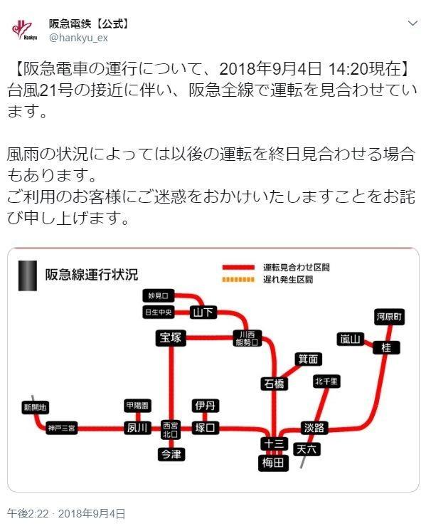 f:id:kuruppo:20180904233240j:plain
