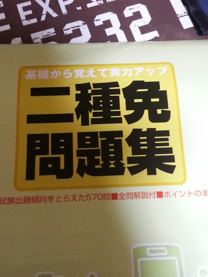 f:id:kururu2060:20170617031518j:plain