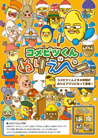 f:id:kurusaki:20131108182347p:image:w360