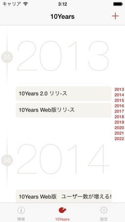 f:id:kurusaki:20131110035554p:image