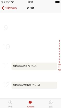 f:id:kurusaki:20131110035555p:image
