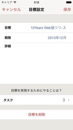 f:id:kurusaki:20131110035556p:image