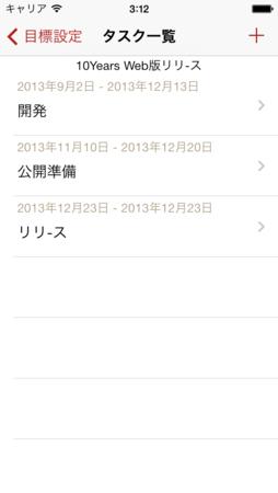 f:id:kurusaki:20131110035557p:image