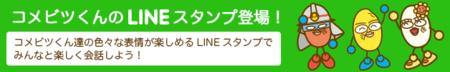 f:id:kurusaki:20150209210818p:image
