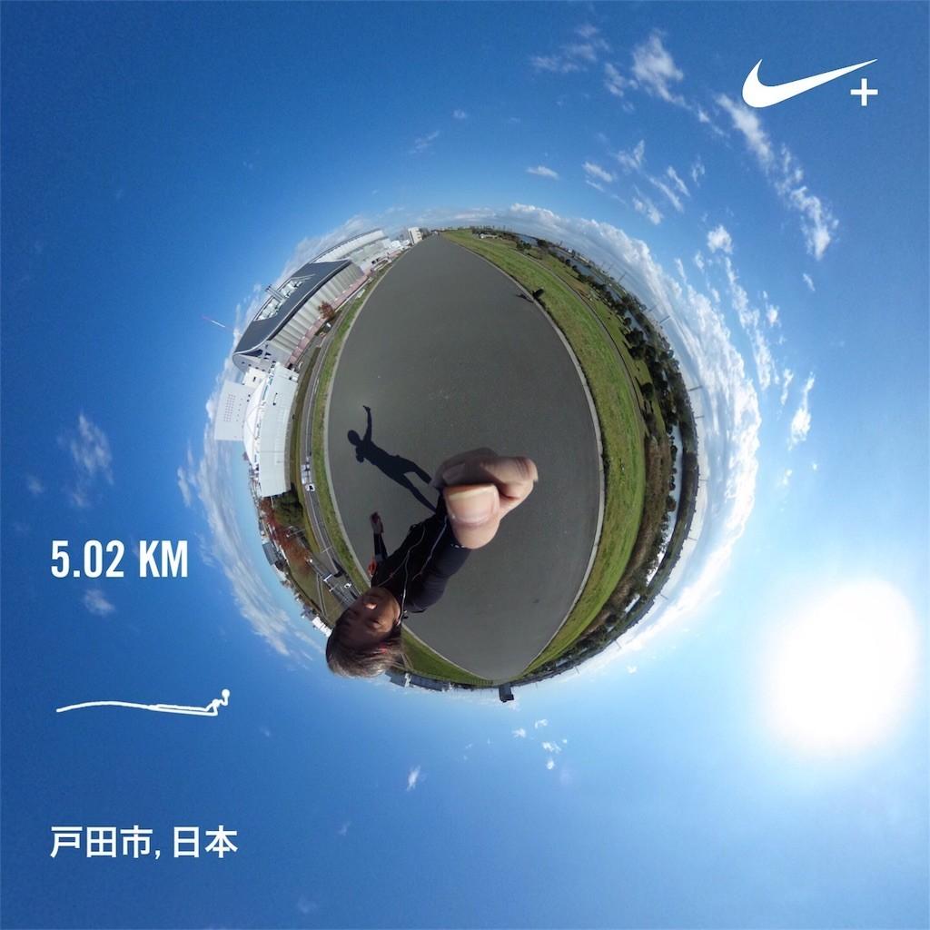 f:id:kurusaki:20171111233235j:image