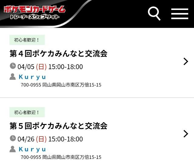 f:id:kuryu-diary:20200317141204j:image