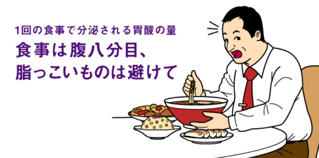 f:id:kusabii:20170630103008j:plain