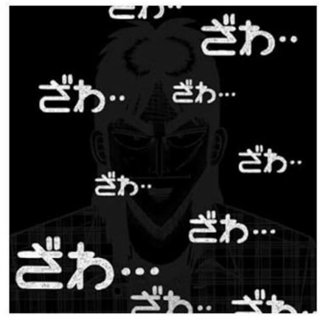 f:id:kusabii:20170703164407j:plain