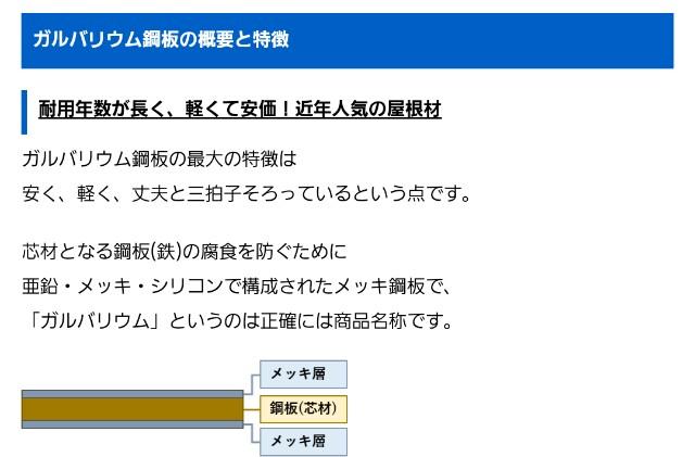 f:id:kusabii:20170816183816j:plain