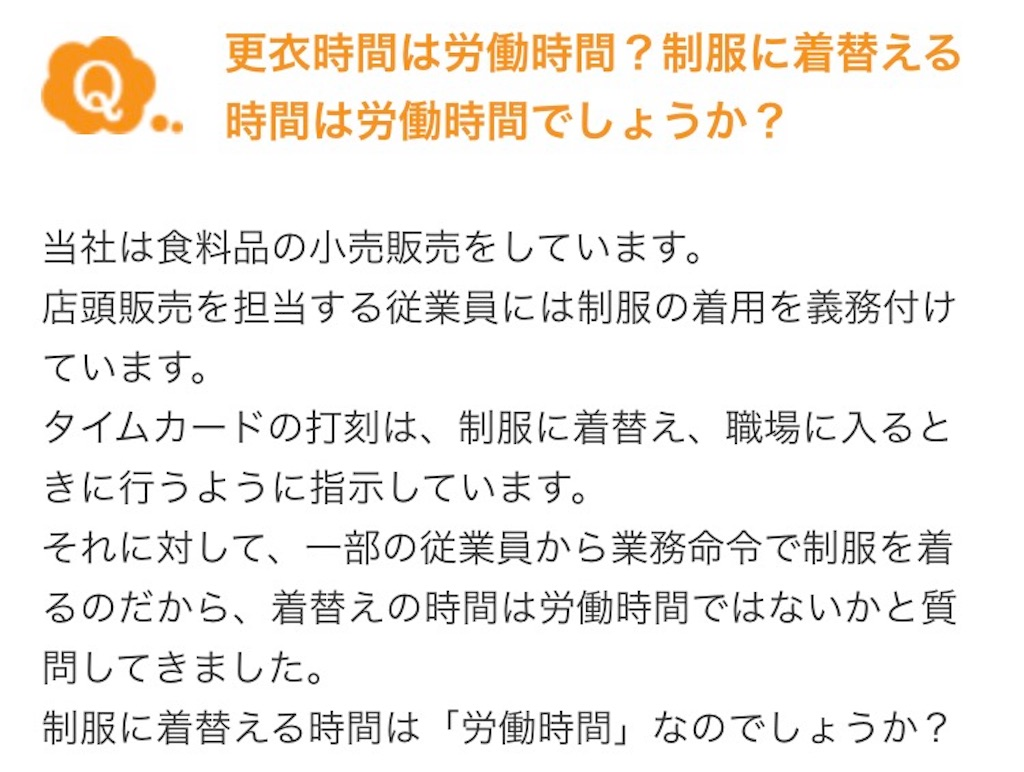 f:id:kusabii:20170902082735j:image