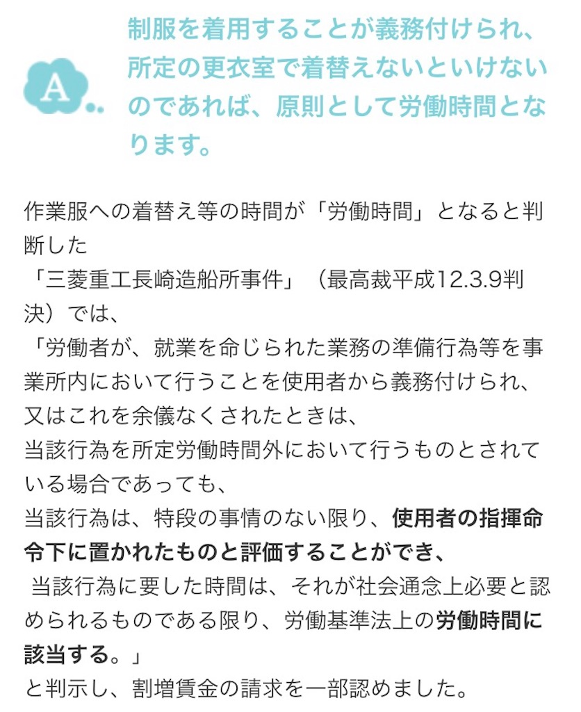 f:id:kusabii:20170902082750j:image