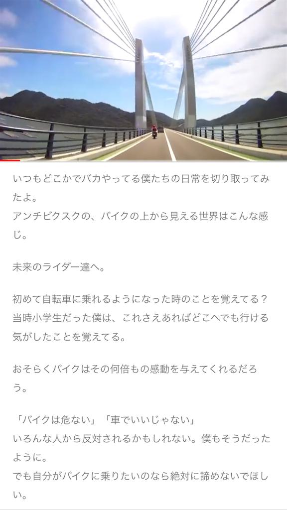 f:id:kusabii:20170903152411p:image