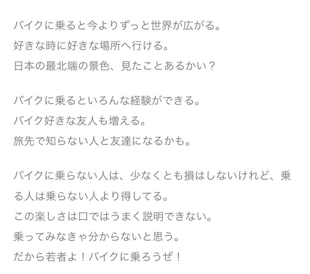 f:id:kusabii:20170903152417j:image
