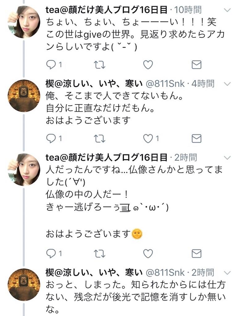 f:id:kusabii:20170905105154j:image