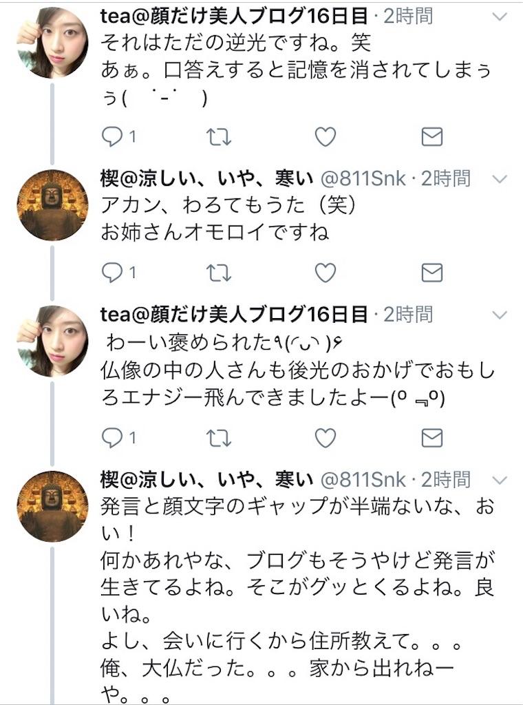 f:id:kusabii:20170905105215j:image
