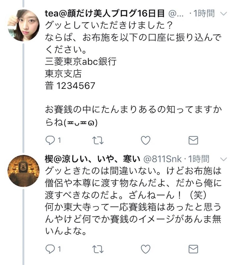 f:id:kusabii:20170905105225j:image