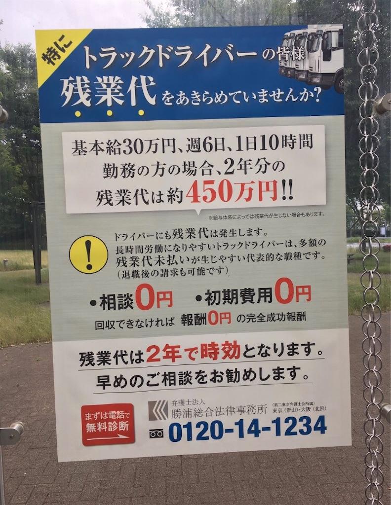 f:id:kusabii:20170922205130j:image