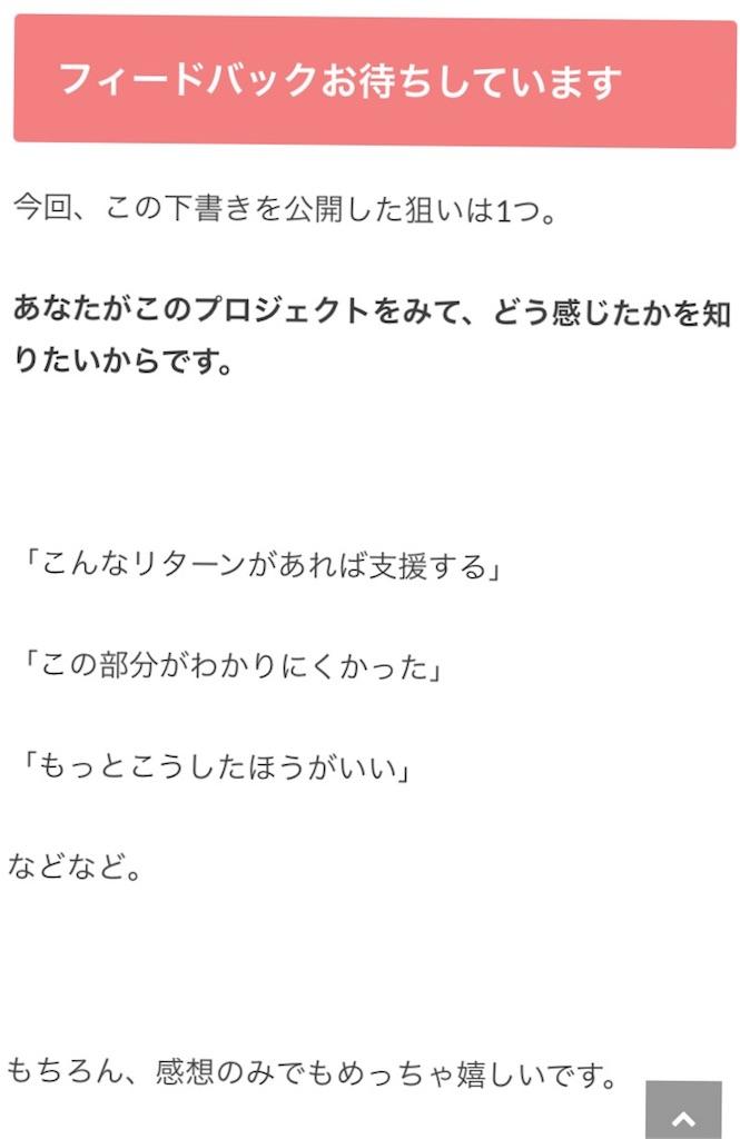f:id:kusabii:20171104102514j:image