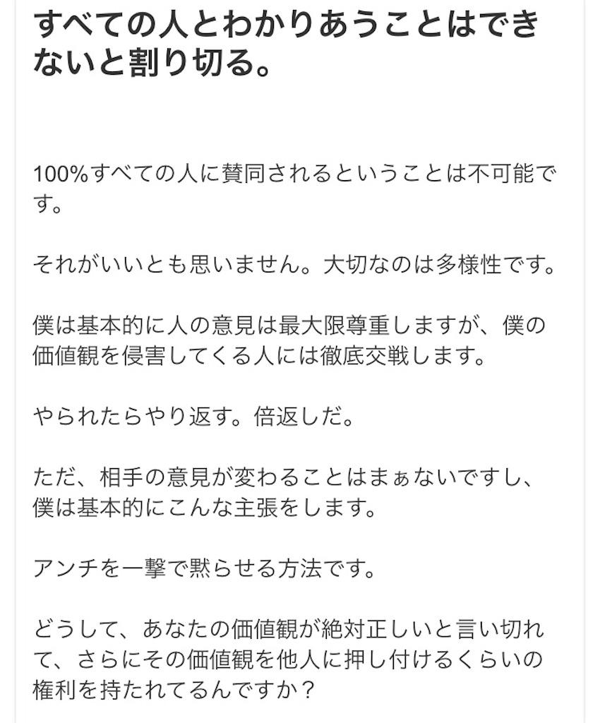 f:id:kusabii:20171109193251j:image
