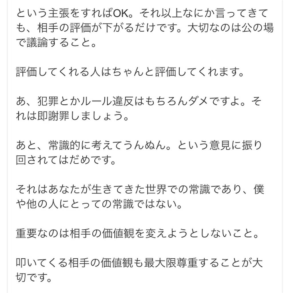 f:id:kusabii:20171109194450j:image