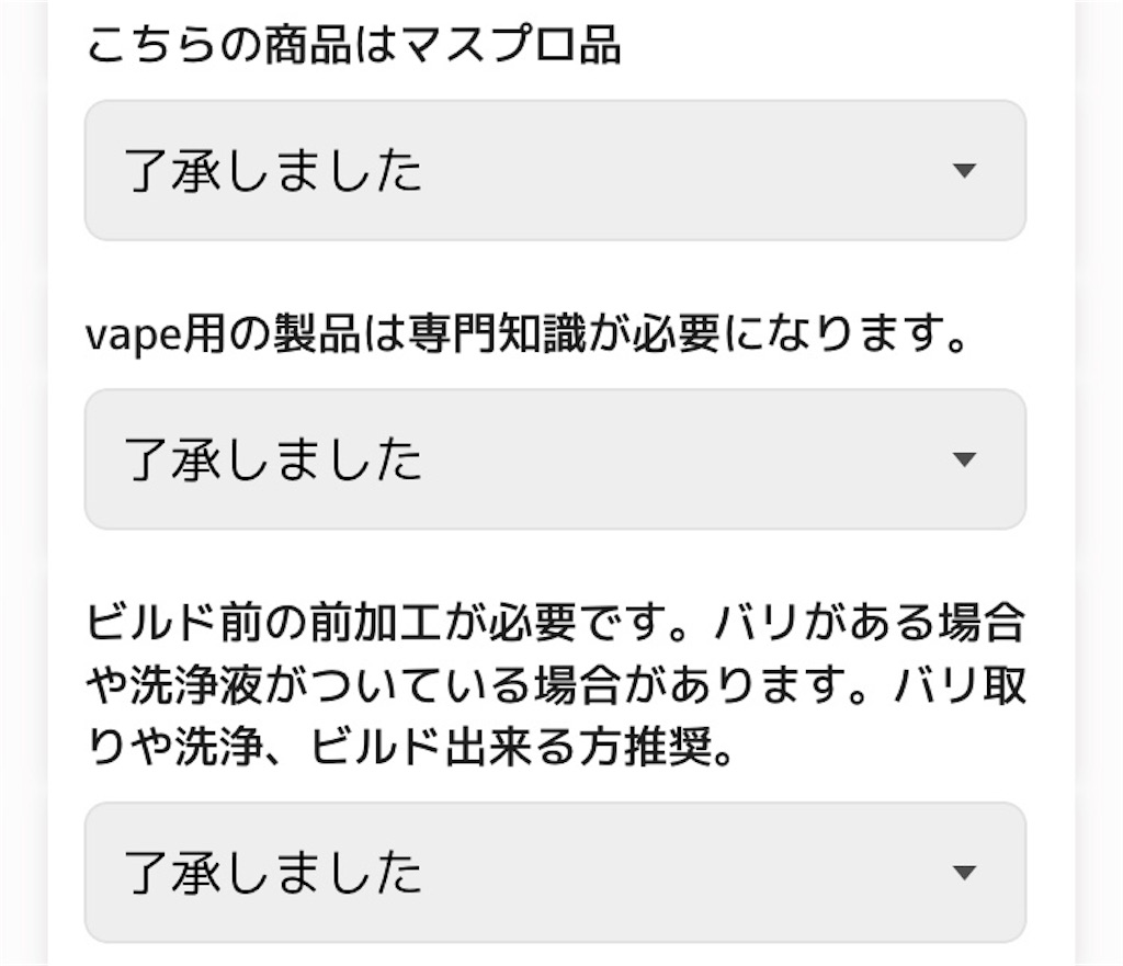 f:id:kusabii:20171126081954j:image