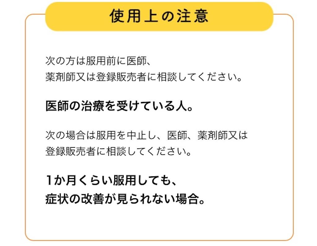 f:id:kusabii:20171206182645j:image