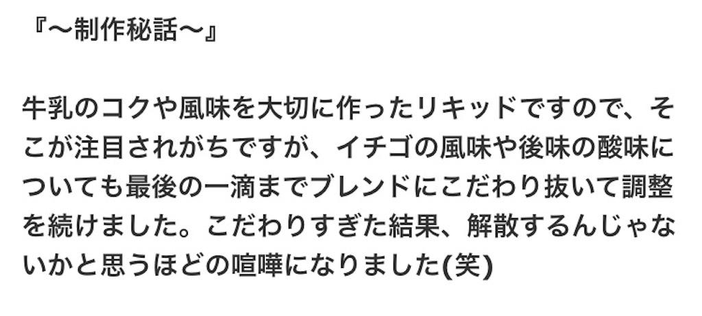 f:id:kusabii:20171216165500j:image