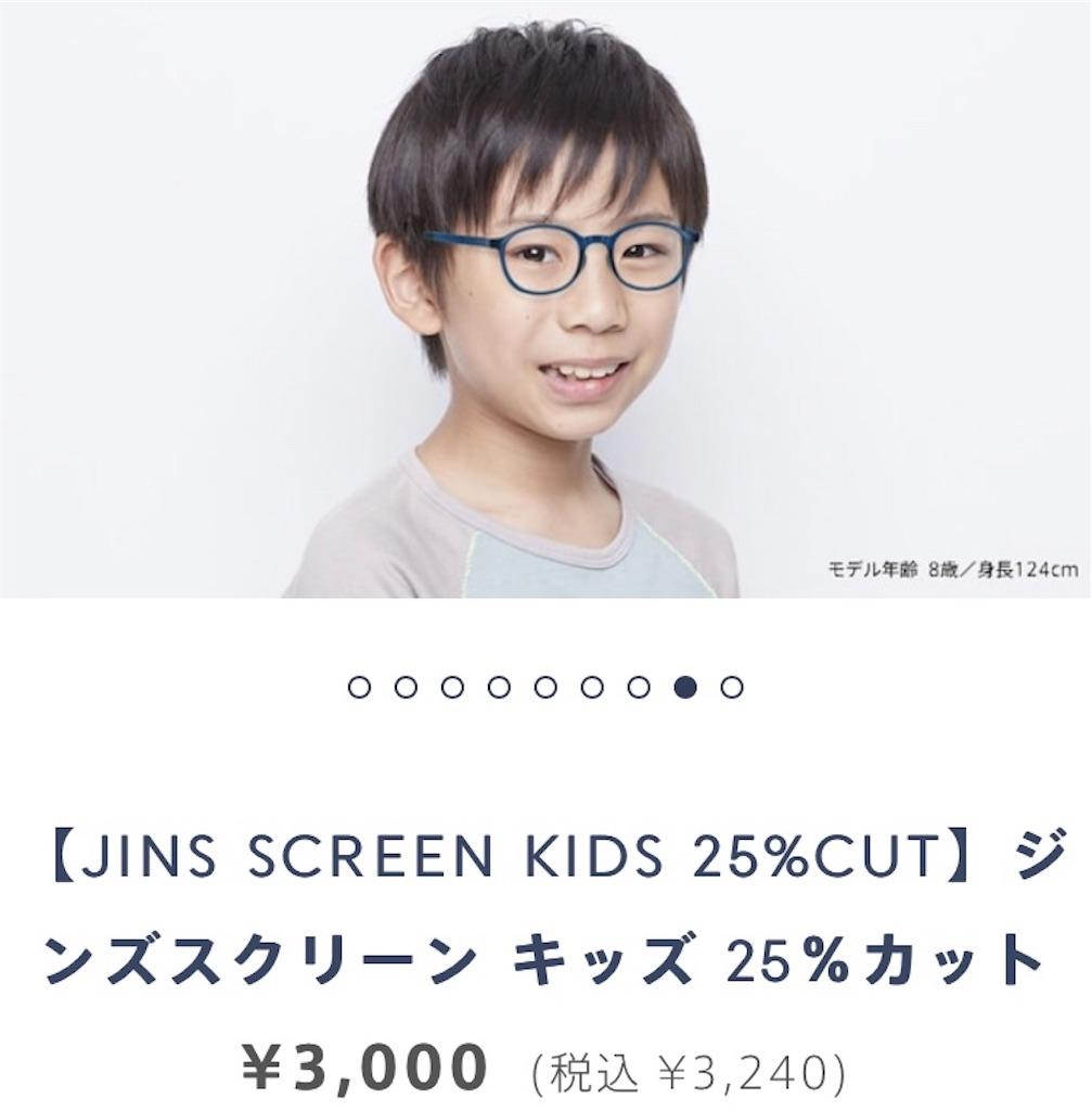 f:id:kusabii:20180105003551j:image
