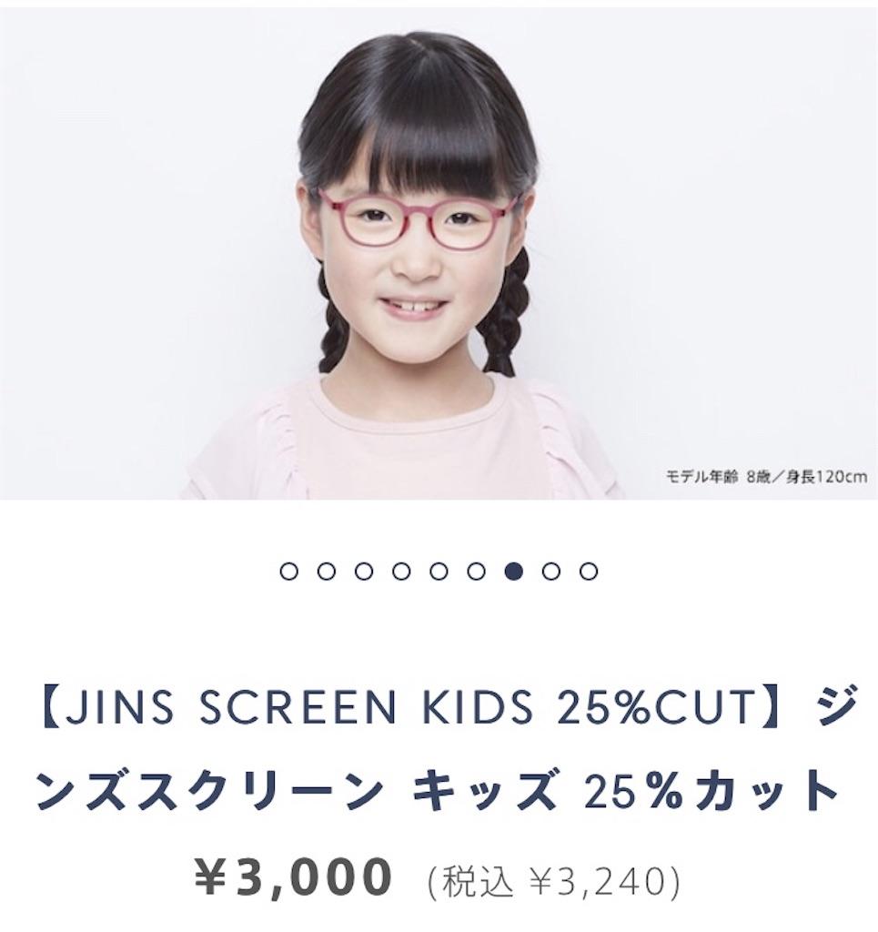 f:id:kusabii:20180105003554j:image
