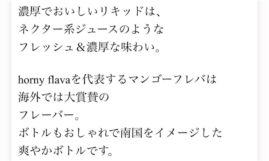 f:id:kusabii:20180112185411j:image