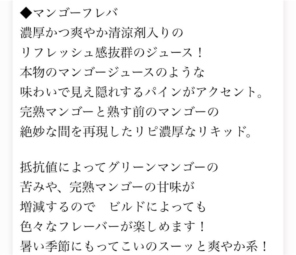 f:id:kusabii:20180112190510j:image