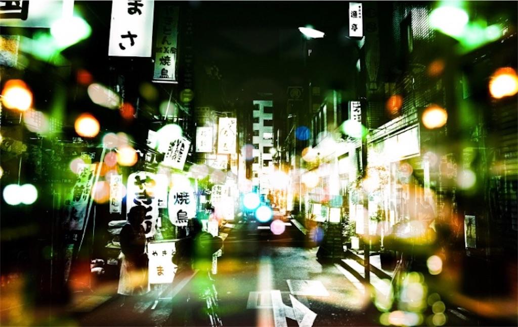 f:id:kusabii:20180118141437j:image