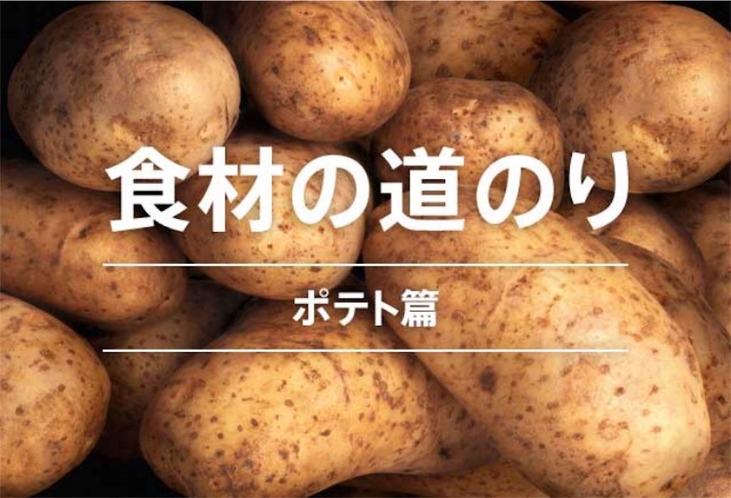 f:id:kusabii:20180122135925j:image