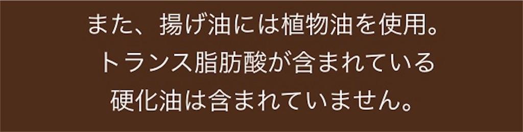 f:id:kusabii:20180122182803j:image