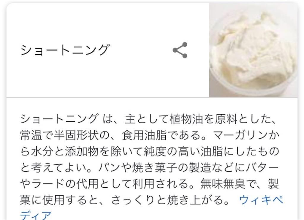 f:id:kusabii:20180122192402j:image