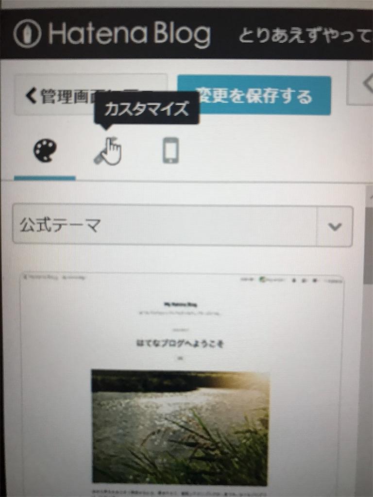 f:id:kusabii:20180212181422j:image