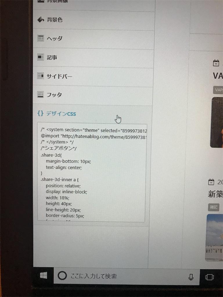 f:id:kusabii:20180212181510j:image