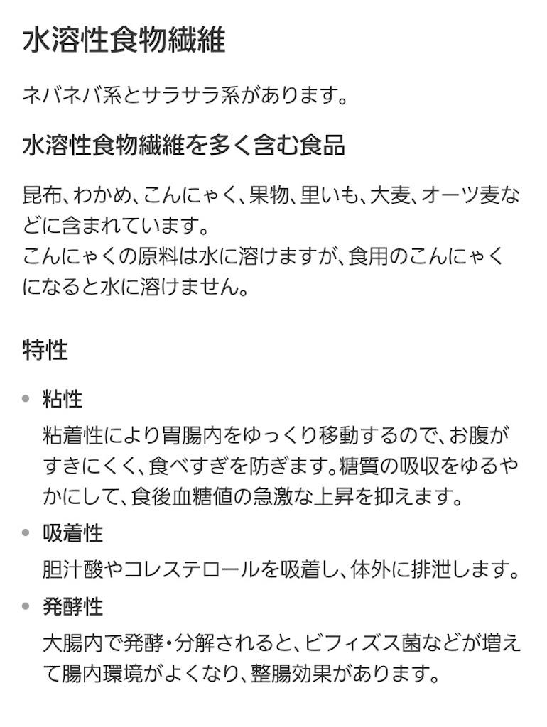 f:id:kusabii:20180312162441j:image