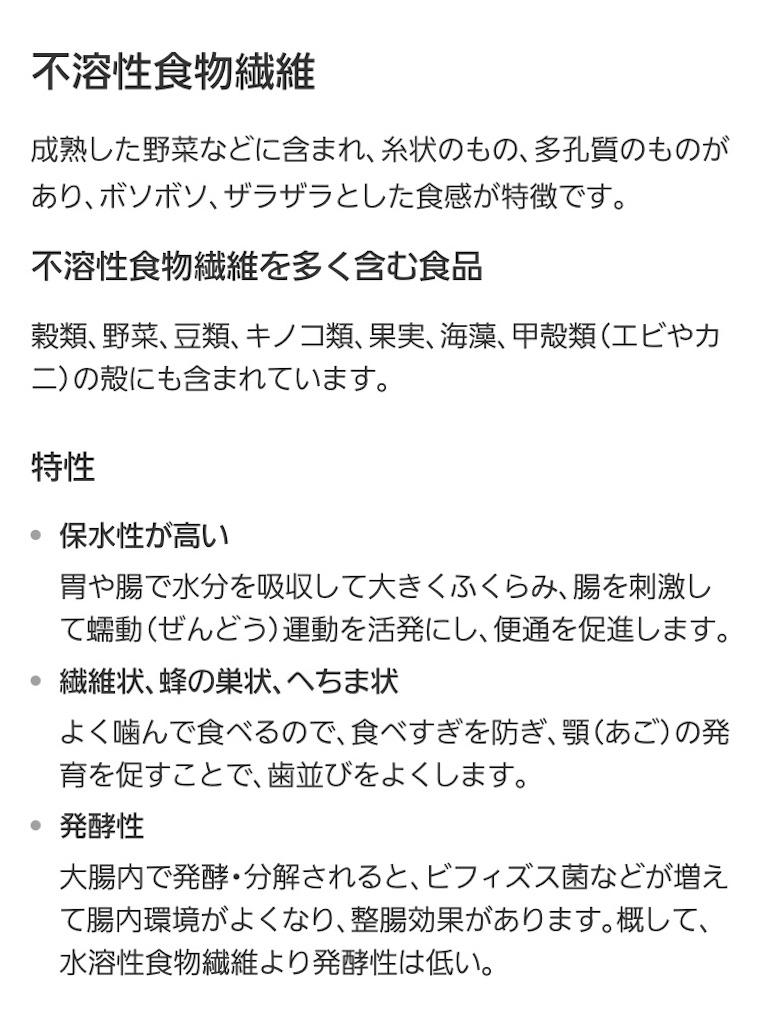 f:id:kusabii:20180313072239j:image