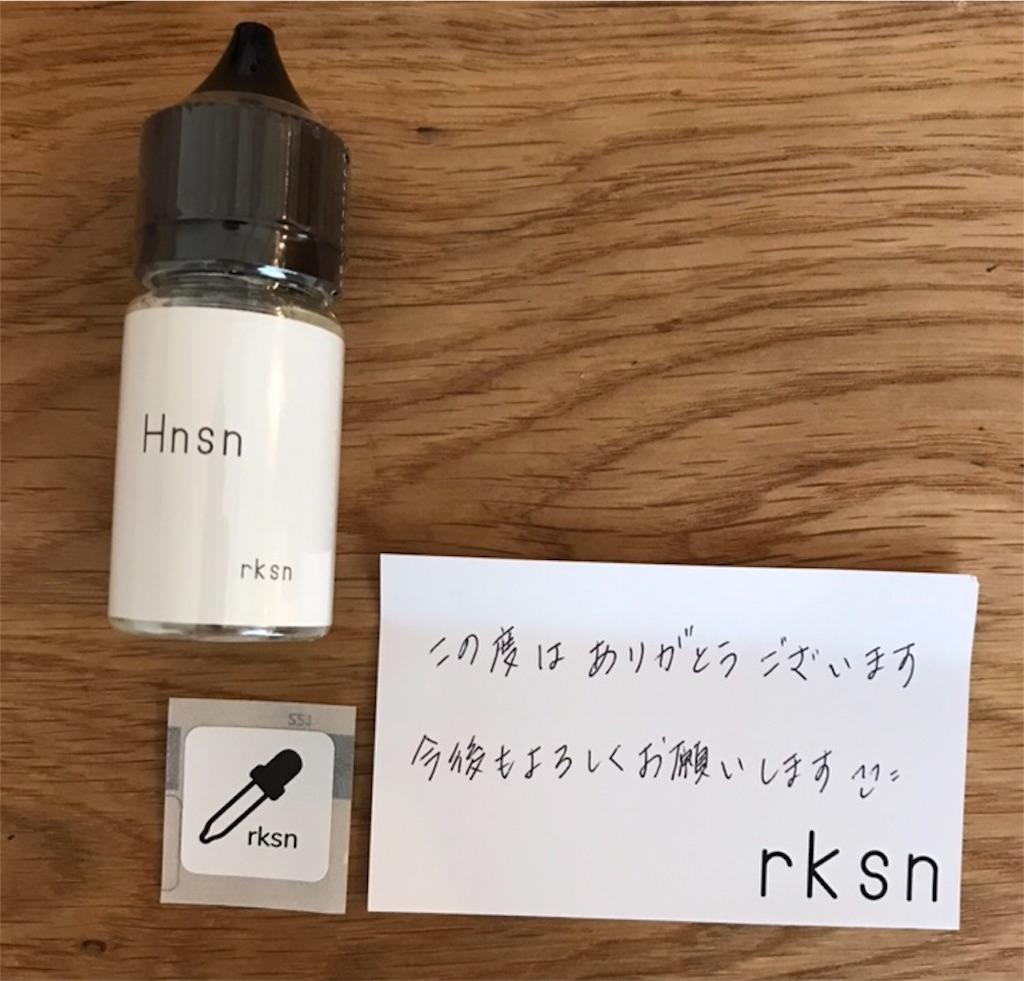 f:id:kusabii:20180319142430j:image