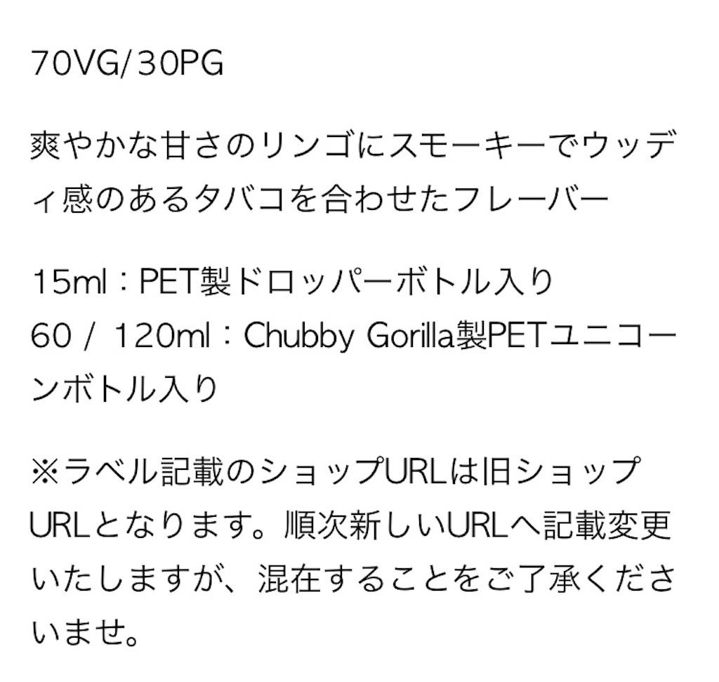 f:id:kusabii:20180402152507j:image