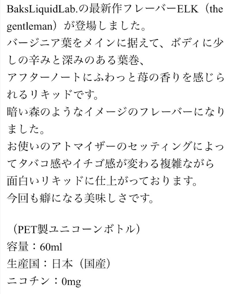 f:id:kusabii:20180403180852j:image