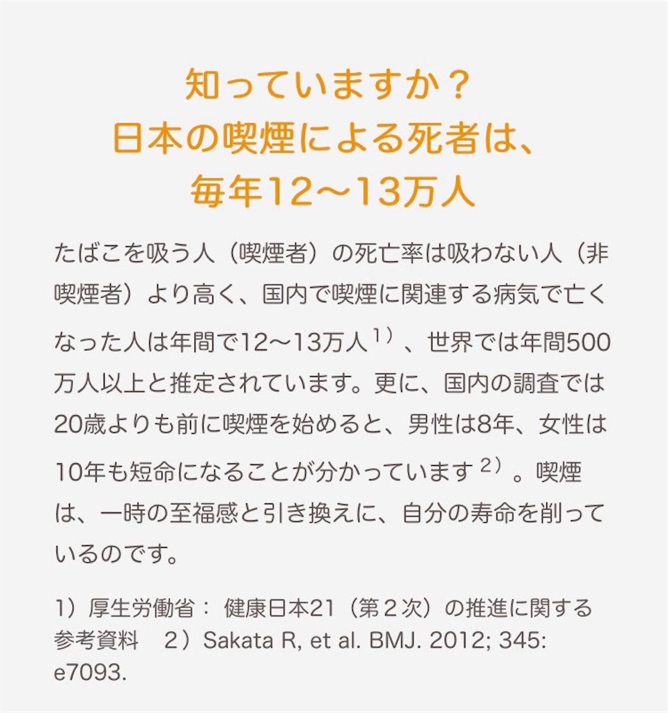 f:id:kusabii:20180405093749j:image