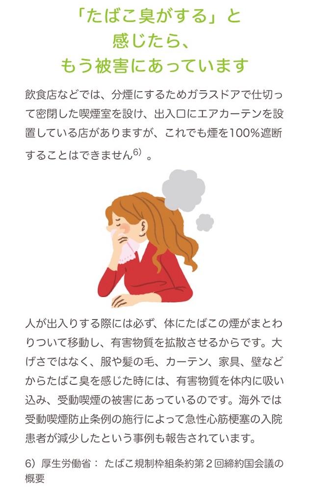 f:id:kusabii:20180405095052j:image