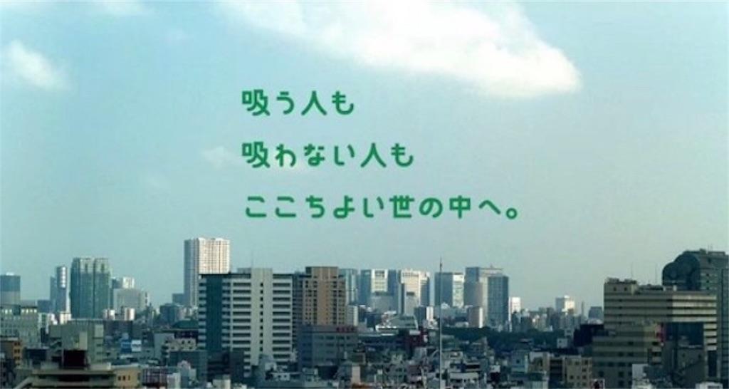 f:id:kusabii:20180405125818j:image