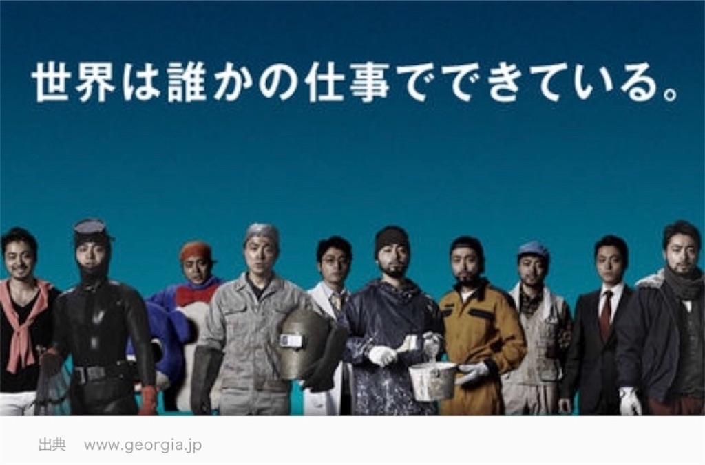 f:id:kusabii:20180416012802j:image