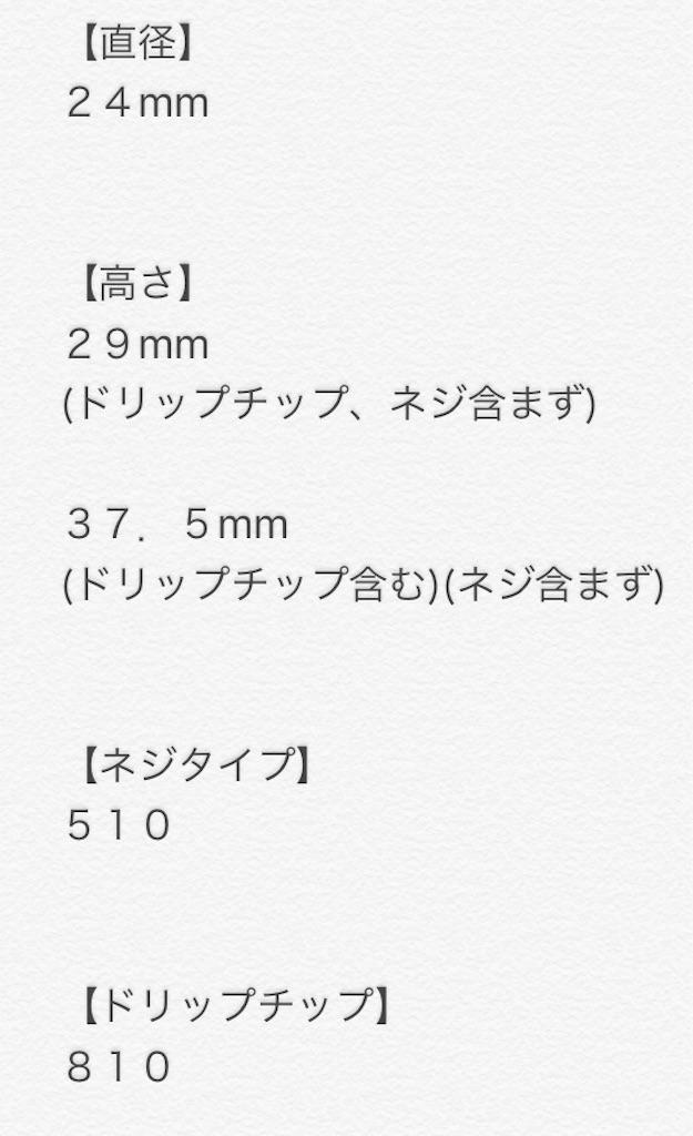 f:id:kusabii:20180420154450j:image