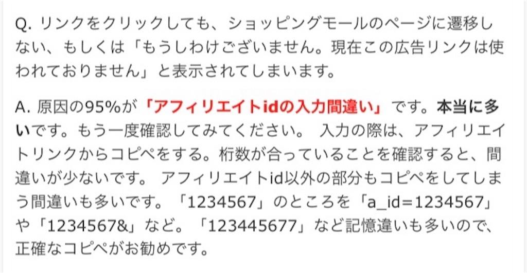 f:id:kusabii:20180426085200j:image