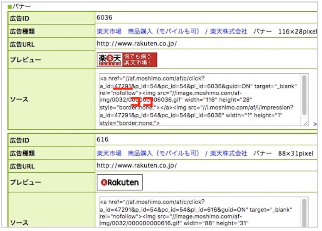 f:id:kusabii:20180426141541j:image
